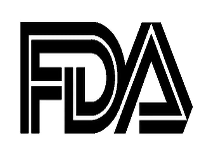 FDA OKs neues Medikament für multiple Sklerose